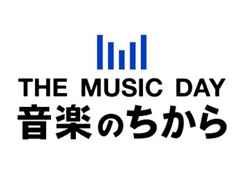 音楽のちから2013_ロゴ.jpg